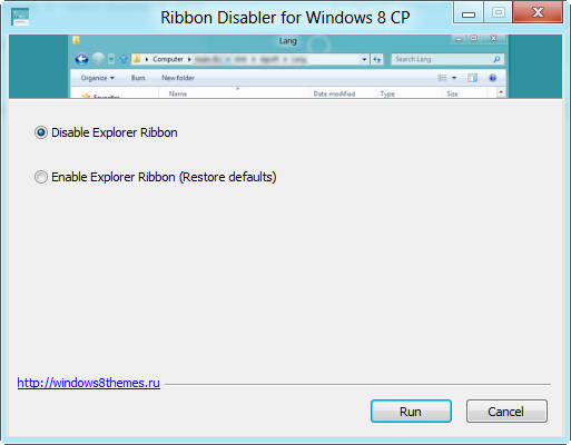 Win8 explorer ribbon